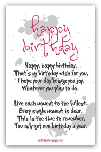Birthday Poems Happy Birthday Messages – Happy Birthday Greetings Words