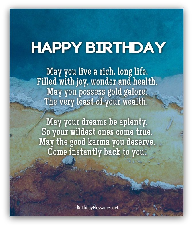 Cool Poems For Birthdays