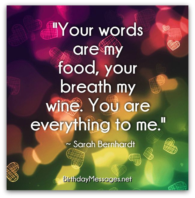 Romantic Birthday Quotes