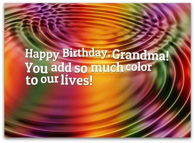 Grandma Birthday Wishes