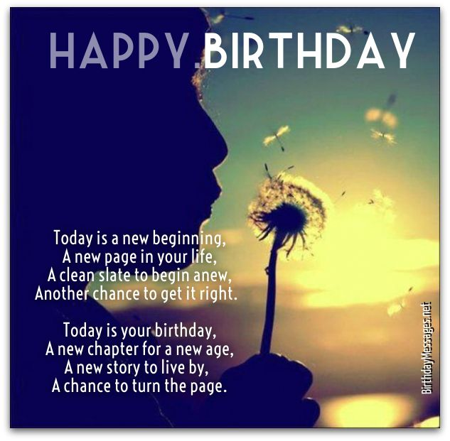 Inspirational Birthday Poems Unique Poems for Birthdays – Inspirational Birthday Card
