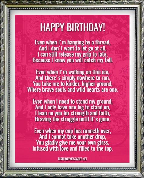 Happy birthday to the ground lyrics