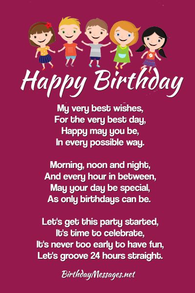 Birthday Poems - Heartfelt, Humorous & Happy Birthday Poems