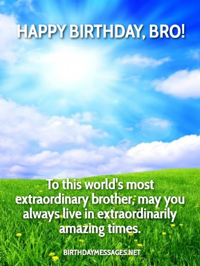 Birthday Wishes: Birthday Message for Brother
