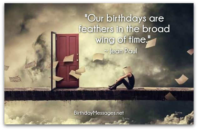 Cool Birthday Quotes - Famous Birthday Messages